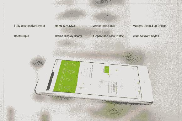 قالب شرکتی اومن اسلایدر ریسپانسیو html