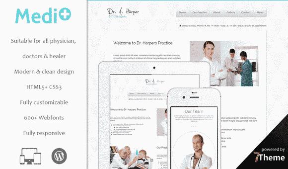 قالب مطب پزشکی پزشکان متخصص مدی پلاس وردپرس