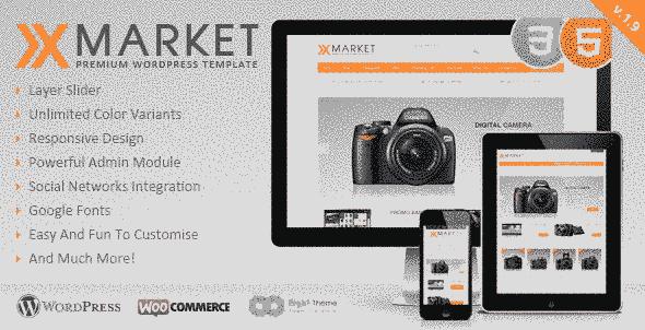 قالب فروشگاهی آلبوم محصولات ایکس مارکت E-Commerce وردپرس