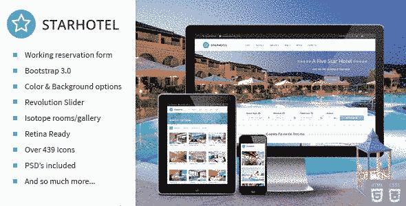 قالب حرفه ای سایت هتل همراه رزرو خبرنامه html
