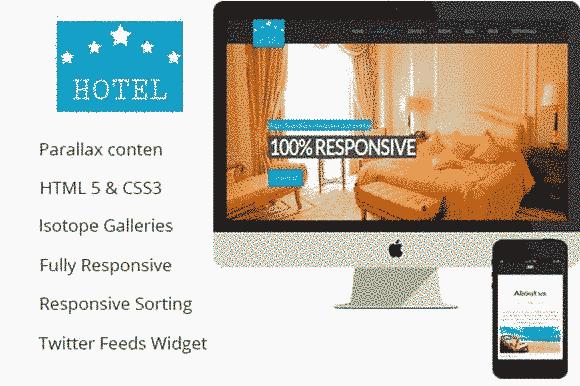 قالب سایت هتل آپارتمان با امکانات اسلایدر ریسپانسیو html