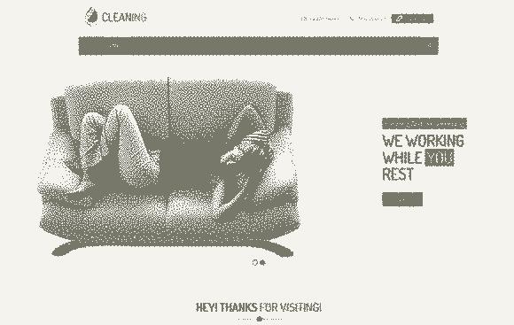 قالب سایت شرکت خدماتی ریسپانسیو html
