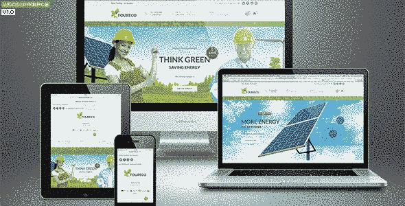 قالب سایت فروشگاهی شرکت باتری خورشیدی eCommerce وردپرس