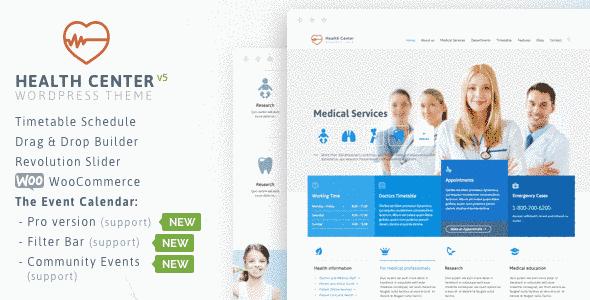 قالب سایت کلینیک تخصصی پزشکی 4 استایل متفاوت وردپرس