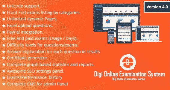 اسکریپ امتحان آنلاین دانش آموزان و دانشجویان مخصوص سایتهای آموزش آنلاین