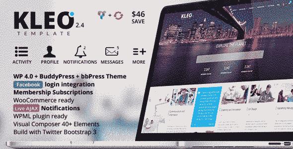 قالب حرفه ای پورتال ساز RTL وردپرس Wp+ Buddy press + bbpress