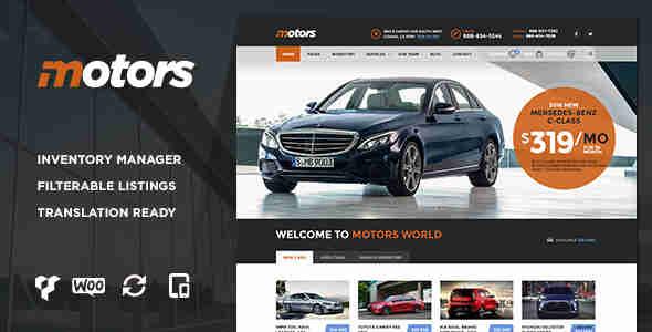 قالب سایت لیزینگ خودرو ماشین وردپرس موتورز