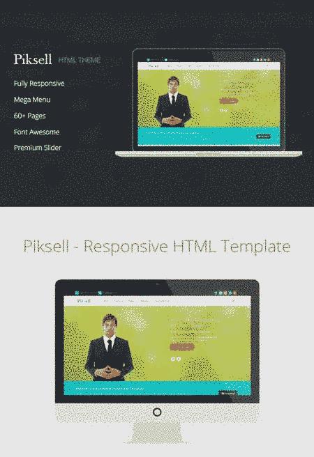 قالب شرکتی آژانسی ریسپانسیو پیکسل html