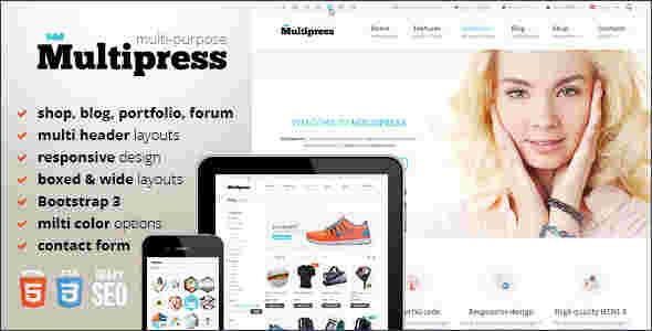 قالب مولتی پرس شرکتی فروشگاهی وبلاگی انجمن html