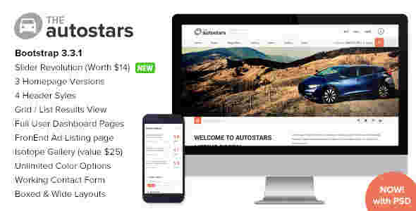 قالب مجله خودرو ماشین همراه فروشگاه اتو استار html