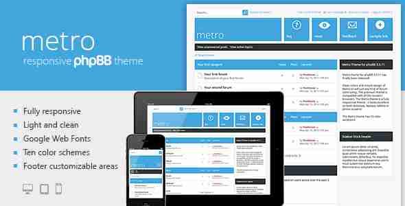 قالب انجمن طرح مترو انجمن ساز PHPBB3